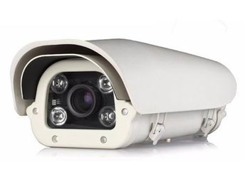 China 1080P License Plate Recognition LPR bullet security camera 2.0 Megepixel supplier