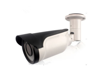 China IP66 H 265 IP Camera Fixed 3.6/6/8mm Megapixel Lens 25-30m IR Distance supplier