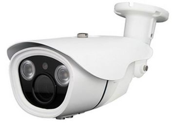 China 4 In 1 Waterproof Bullet Surveillance Cctv Camera With OSD Menu supplier