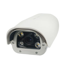China Professional Onvif LPR Security Camera CCTV Bullet Camera For Number Plate supplier