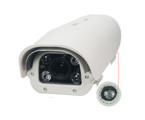 China 2D 3D Noise Reduction H 265 IP Camera Outdoor Security Embedded RTOS Dual Core 32bit supplier