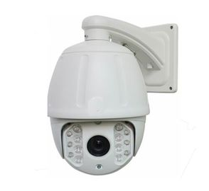 China 7 inch Mini High Speed AHD ptz cctv camera 100 Meters IR Distance Dome IP Camera distributor
