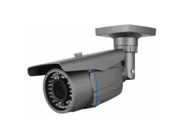 China 4MP Bullet H.265 Day & Night Waterproof IR IP Camera 12mm 2.8 Mm Security Camera distributor