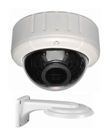 China Indoor Security 4 In 1 Dome Cctv Camera For Home , 30pcs IR Leds distributor