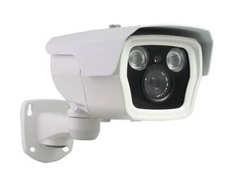 China Anti Cut Bracket  4X  Motorized Lens IP Camera Auto Focus Lens Bullet Security Camera distributor