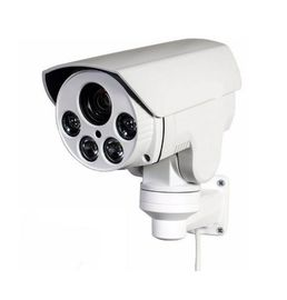 China Rajesh New Arrival AHD PTZ Camera 2.0Megapixel 4X Optical Zoom Motorized Lens distributor
