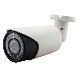 China POE 4.0Megapixel HD Waterproof IP Camera with 30M IR Night Vision distributor